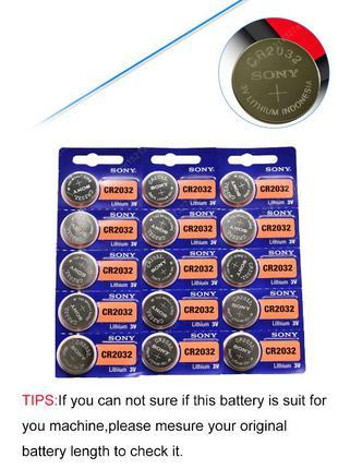 Батарейки SONY литиевые CR2032