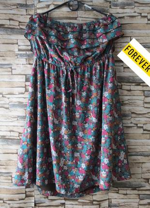 Платье сарафан плечи оголенные большой размер !!!