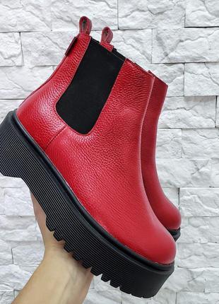 Женские ботинки красные на тракторной подошве из натуральной кожи