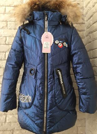 Зимняя куртка на девочку 104-128 размер синий
