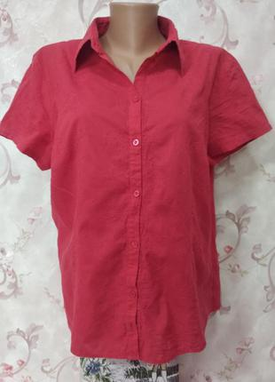 Рубашка с вышивкой по ткани , с коротким рукавом.