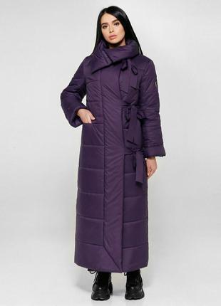 Пуховик пальто стеганное фиолетовый одеяло