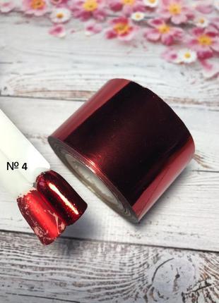Фольга переводная для дизайна на ногтях №4