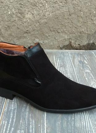 Польські замшеві черевики