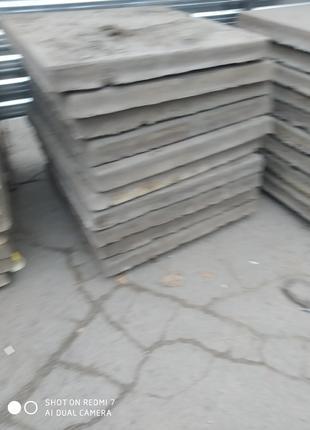 Продам плиты тротуарные.