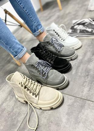 Ботинки женские зимние деми