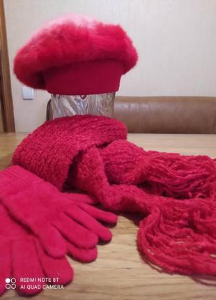 Комплект ангоровый берет перчатки шарф