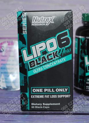 Женский Топ жиросжигатель, Lipo 6 Black Hers Липо 6 , США 10 капс