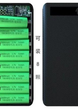 Корпус коробка Fashion Power Bank 18650х8 M8