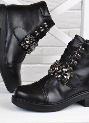 Демисезонные ботинки на каблуке с камнями, ботінки жіночі 36-41р