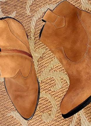 Замшеві черевики снікерси