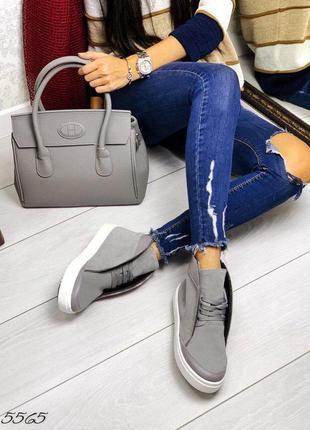 Ботинки демисезон замшевые серые байка