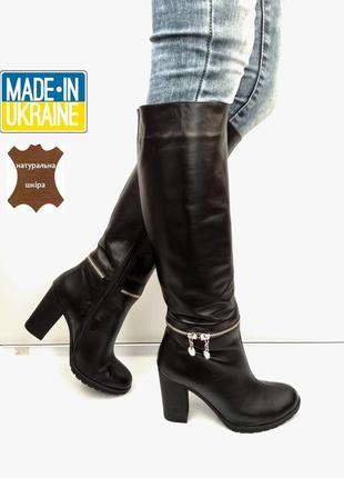 Зимние кожаные сапоги на каблуке, натуральная кожа, мех - евро...