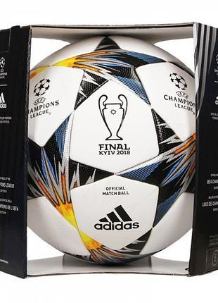 Мяч футбольный оригінал Adidas Finale Kyiv 2018 или обмен