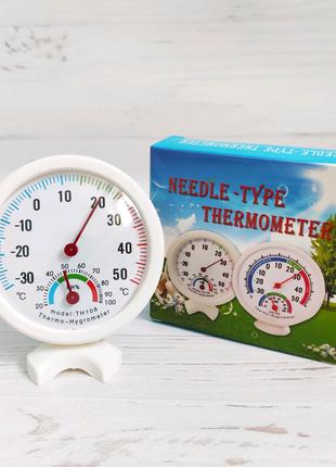 Гигрометр термометр механический