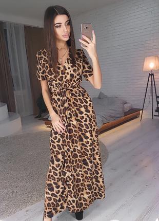 Брендовое леопардовое макси платье