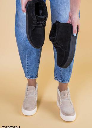 Женские ботинки замшевые на меху