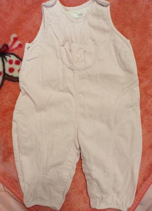 Комбінезон костюм человек штани