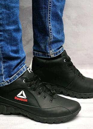 Reebok  Кожанные зимние ботинки