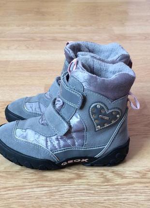 Зимние ботинки geox 27 размера в отличном состоянии