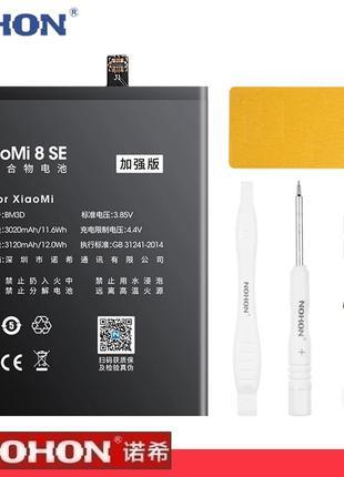 Аккумуляторная Батарея NOHON На Xiaomi Mi8 SE 3120mAh