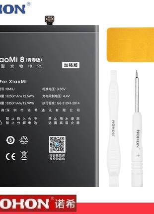 Аккумуляторная Батарея NOHON На Xiaomi Mi8 Lite 3250mAh