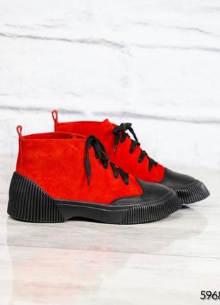 Спортивные ботинки Деми