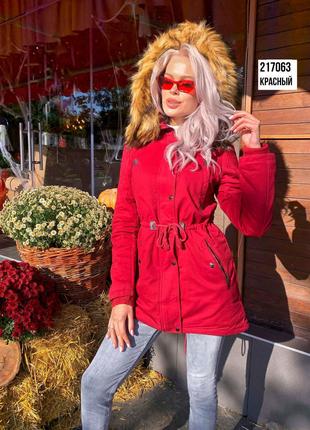 Куртка-парка зимняя женская/куртка зимняя женская