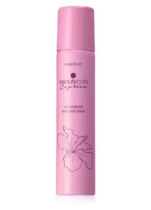 Парфюмированный дезодорант-спрей