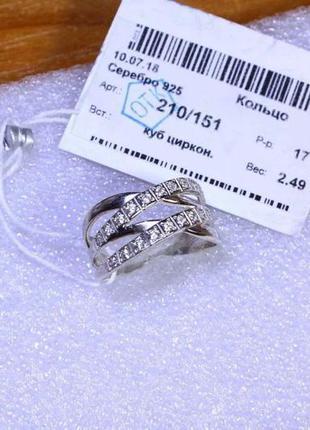 Кольцо серебро 925 проба 17 и 17.5 размер