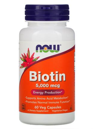 Биотин, 5000 мкг, 60 капс. витамины для волос Now Foods, США