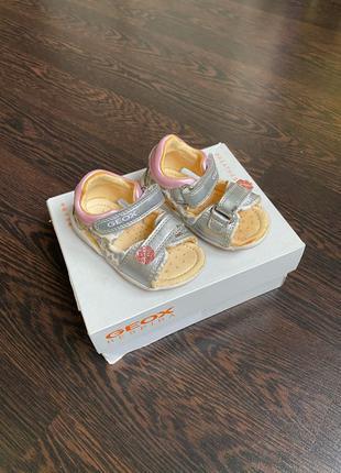 Босоножки сандалии на девочку geox (superfit ecco)