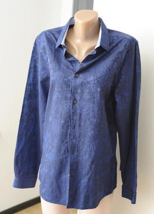 Рубашка синяя принтованая приталеная мужская