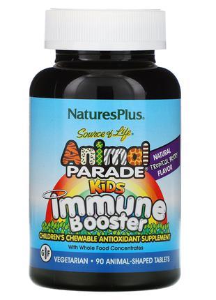 Добавка для укрепления детского иммунитета 90шт Nature's Plus