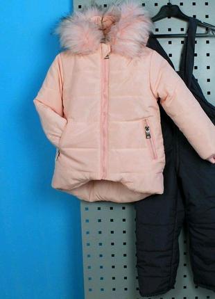 Детский зимний комплект куртка с капюшоном штаны полукомбинезон