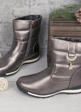 Женские золотистые ботинки