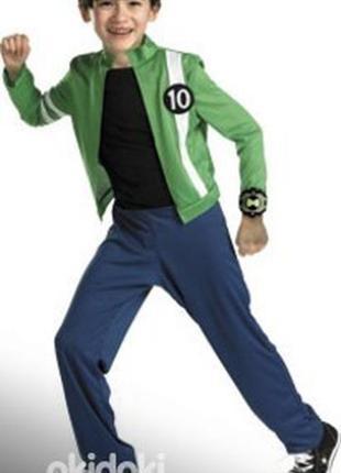Кофта бен 10,карнавальный костюм бен 10