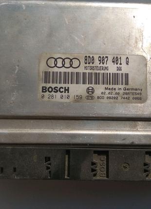 Блок управления двигателем Audi 2.5D