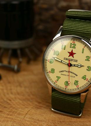 """Мужские наручные часы Ракета Командирские """"Смерть шпионам""""."""