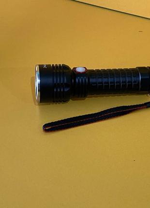 Аккумуляторный фонарь BL-P11-P50