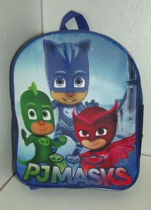 Новый рюкзак герои в масках