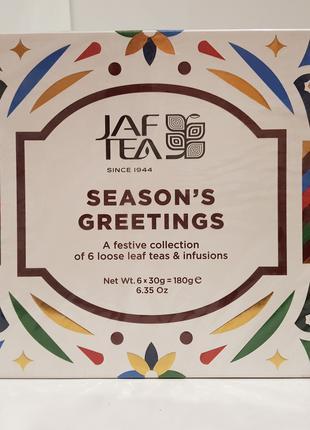 Подарочный набор чая Jaf Tea Seasons Greetings Boxes 180г