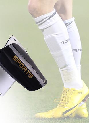 Футбольные защитные щитки для футбола + фиксатор щитков