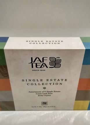 Подарочный набор чая Джаф JAF TEA Single Estate Mix Gift Box 180г