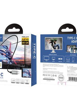 Type-C to HDMI 4K*2K*Full HD кабель адаптер для MacBook
