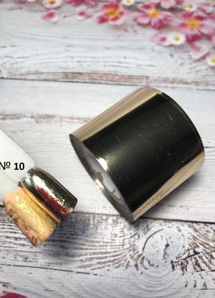 Фольга переводная для дизайна на ногтях №10