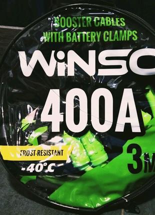 Провода прикуривания Winso