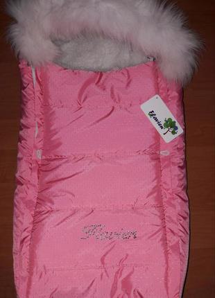 Зимний конверт в санки и для коляски