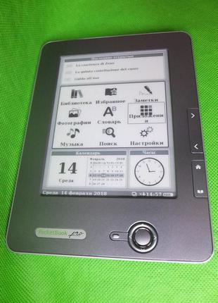 Электронная книга PocketBook Pro 602 Преобразование текста в голо