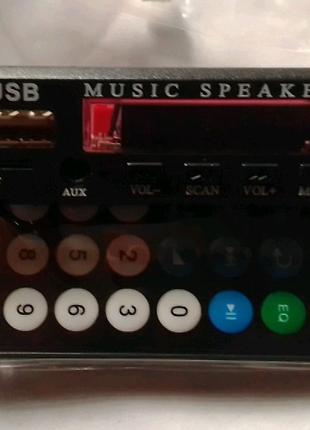 Mp3 usb модуль